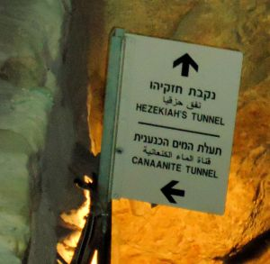 Canaanite Tunnel sign. © 2010 Charles E. McCracken archives.
