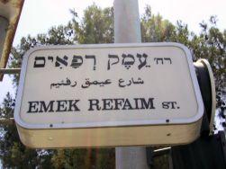 Emek Refaim Street sign (lit. Valley of Refaim Street; a Jerusalem street that descends into the Valley of Rephaim).