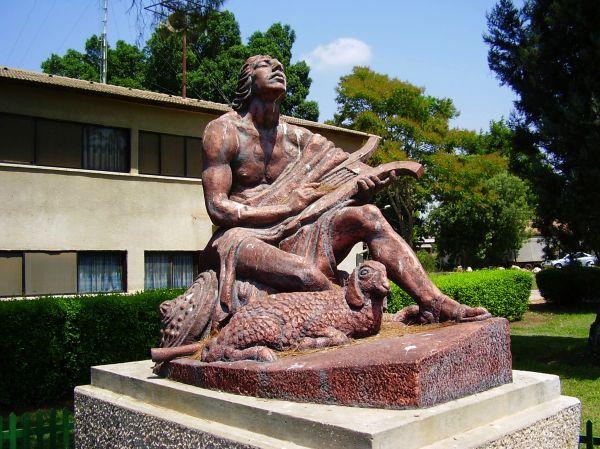 David Playing the Harp. By sculptor David Polus, Kibbutz Ramat-David, Israel.