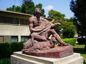 David Playing the Harp, by sculptor David Polus, Kibbutz Ramat-David, Israel.