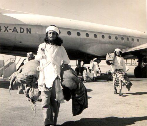 Near East Air Transport on Airlift of Habbanim Jews from the South Arabian Peninsula, Operation Magic Carpet.