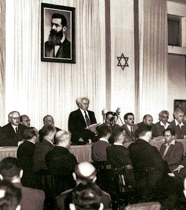 Declaration_of_State_of_Israel_1948_2_t