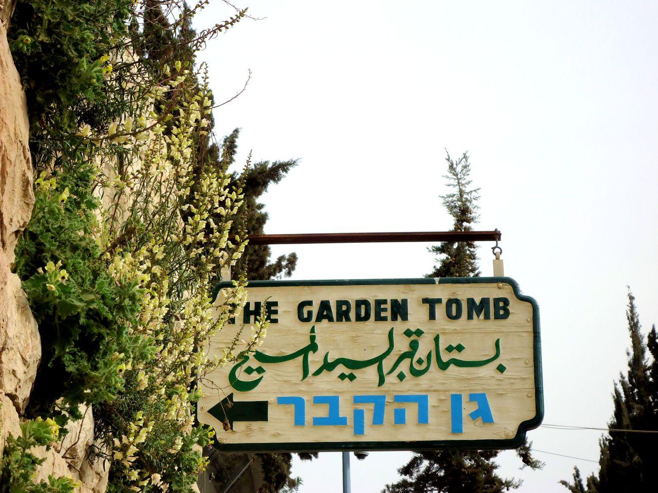 2013_Garden Tomb exterior sign_MKM Portfolios