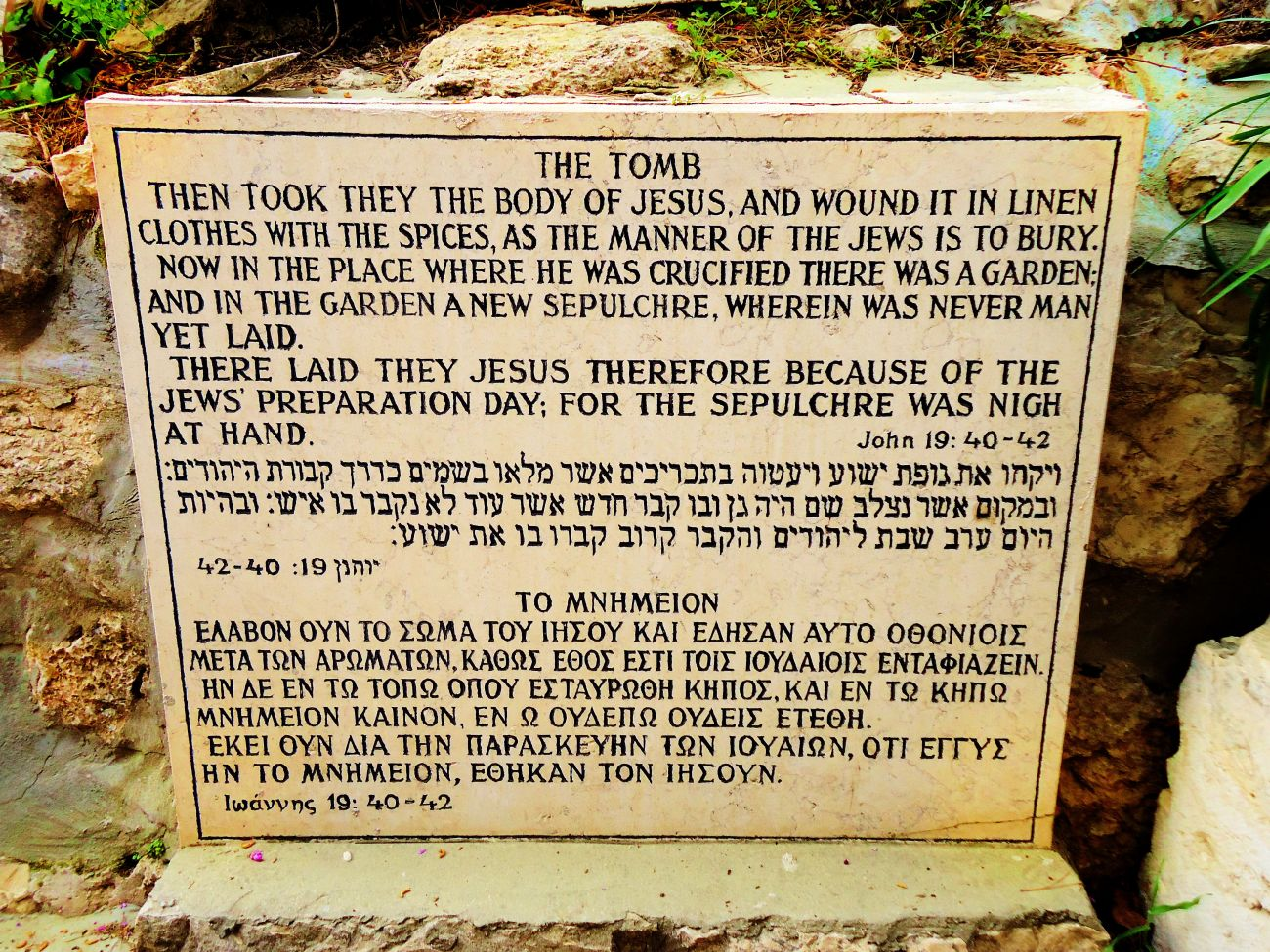 2013_Garden Tomb Monument_t