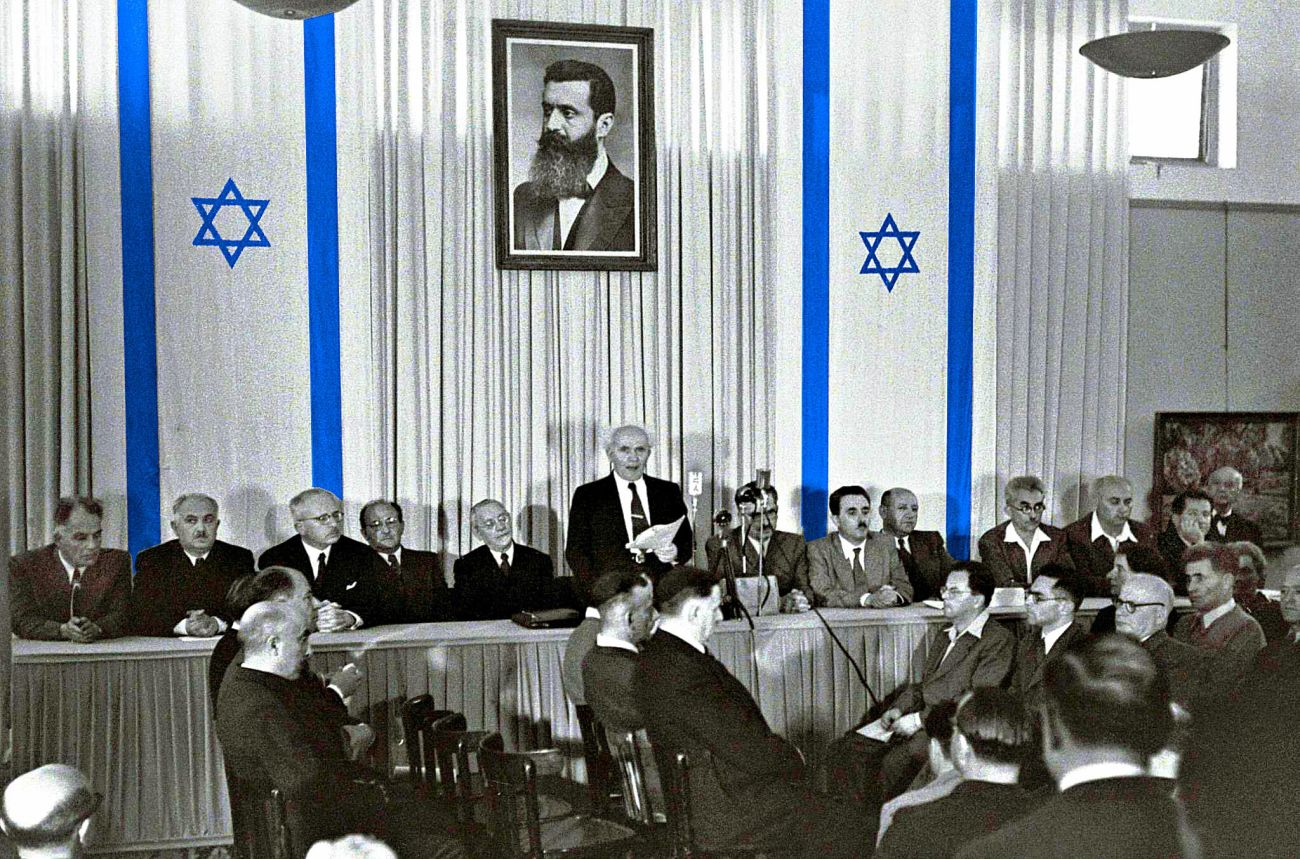 Declaration_of_State_of_Israel_1948_1blue_t