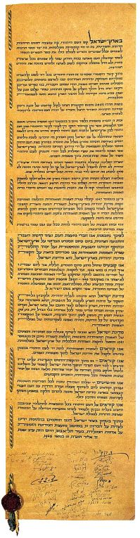 Israel Declaration of Independence Scroll formally the Declaration of the Establishment of the State of Israel, was proclaimed on 14 May 1948 (5 Iyar 5708) by David Ben-Gurion, the Executive Head of the World Zionist Organization and the chairman of the Jewish Agency for Palestine. It declared the establishment of a Jewish state in Eretz-Israel, to be known as the State of Israel, which would come into effect on termination of the British Mandate at midnight that day. The event is celebrated annually in Israel with a national holiday Yom Ha'atzmaut (Hebrew: יום העצמאות, lit. Independence Day) on 5 Iyar of every year according to the Hebrew calendar.