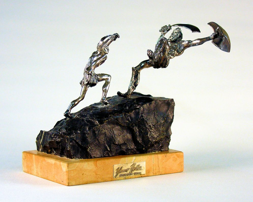 Sculpture: David and Goliath. Composed of sterling silver and mounted on anthracite, this sculpture was a gift of Israeli Prime Minister Yitzhak Rabin to President Gerald R. Ford.