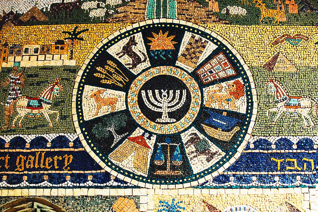 12_Tribes_Mosaic_in_the_Jewish_Quarter_(9700152548)_(2)_t.