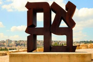 "Ahava (אהבה ""love"" in Hebrew), COR-TEN steel sculpture. By Robert Indiana, 1977, Israel Museum, Jerusalem, Israel."