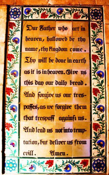 lords_prayer_english_tc