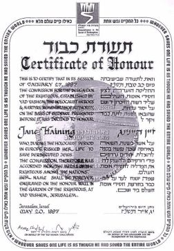 yad-vashem-certificate-of-honour-in-commemorating-the-life-of-jane-haining-jerusalem-israel_tc