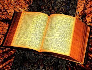 Bible opened to Ezekiel 38:1-6. © Charles E. McCracken Archive - Photo courtesy, MKM Portfolios.
