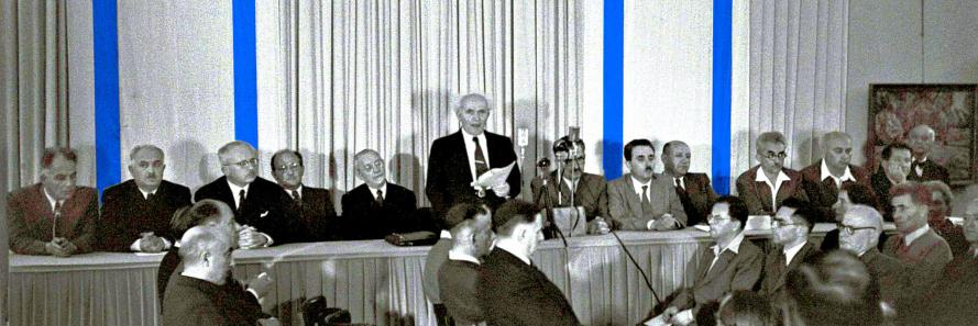 David Ben-Gurion reads The Declaration of the State of Israel, 1948.05.14_banner20
