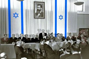 declaration_of_state_of_israel_1948_1blue_tt