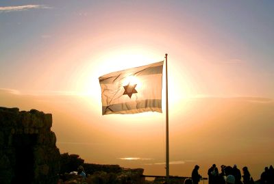 Sunrise on Masada. By The Israel Project [CC BY-SA 2.0], via Wikimedia Commons – MKM Portfoflios