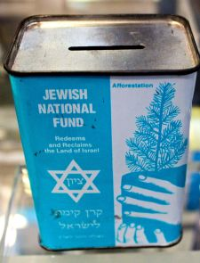 Binyan Hamosadot Haleumiyim, Jewish National Fund Blue Box.