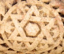 Detail of Bas Relief: Limestone Magen David, Capernaum. Charles E. McCracken Archives. Enhancement: MKM Portfolios
