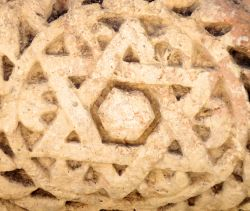 Detail of Bas Relief: Limestone Magen David, Capernaum. Charles E. McCracken Archives. Enhancement: MKM Portfolios