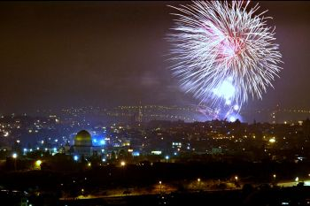 The 25th Anniversary of the Reunification of Jerusalem.