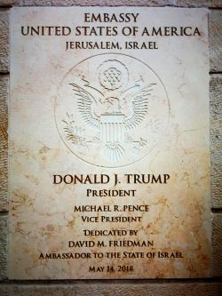 Commemorative plaque on the front of the U.S. Embassy, Jerusalem, Israel.