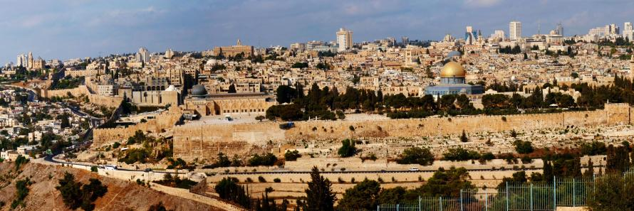 Jerusalem Pano_banner